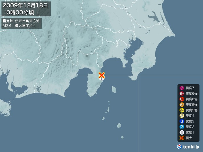 地震情報(2009年12月18日00時00分発生)
