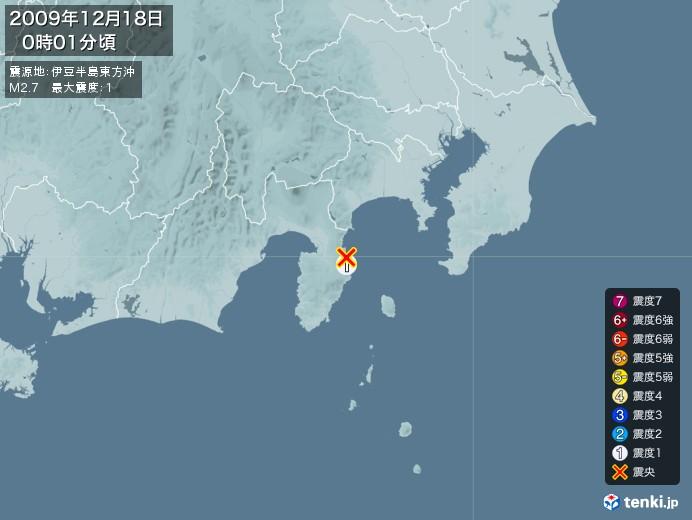 地震情報(2009年12月18日00時01分発生)