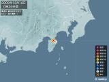 2009年12月18日00時24分頃発生した地震