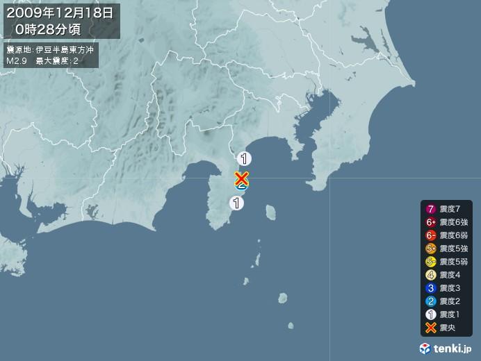 地震情報(2009年12月18日00時28分発生)