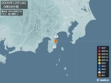 2009年12月18日00時28分頃発生した地震