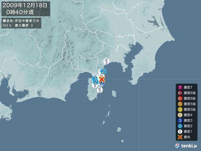 地震情報(2009年12月18日00時40分発生)