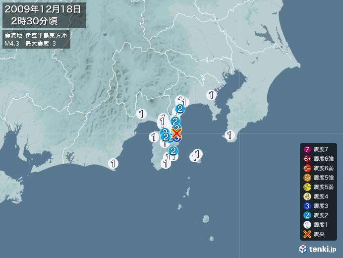 地震情報(2009年12月18日02時30分発生)
