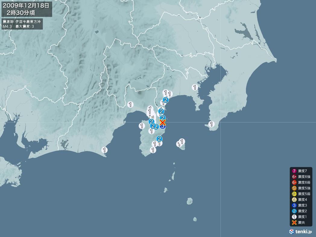 地震情報 2009年12月18日 02時30分頃発生 最大震度:3 震源地:伊豆半島東方沖(拡大画像)