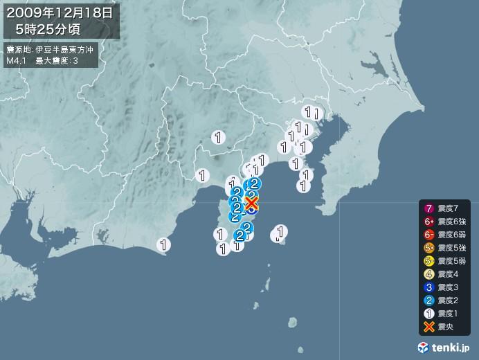 地震情報(2009年12月18日05時25分発生)