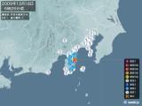 2009年12月18日05時25分頃発生した地震