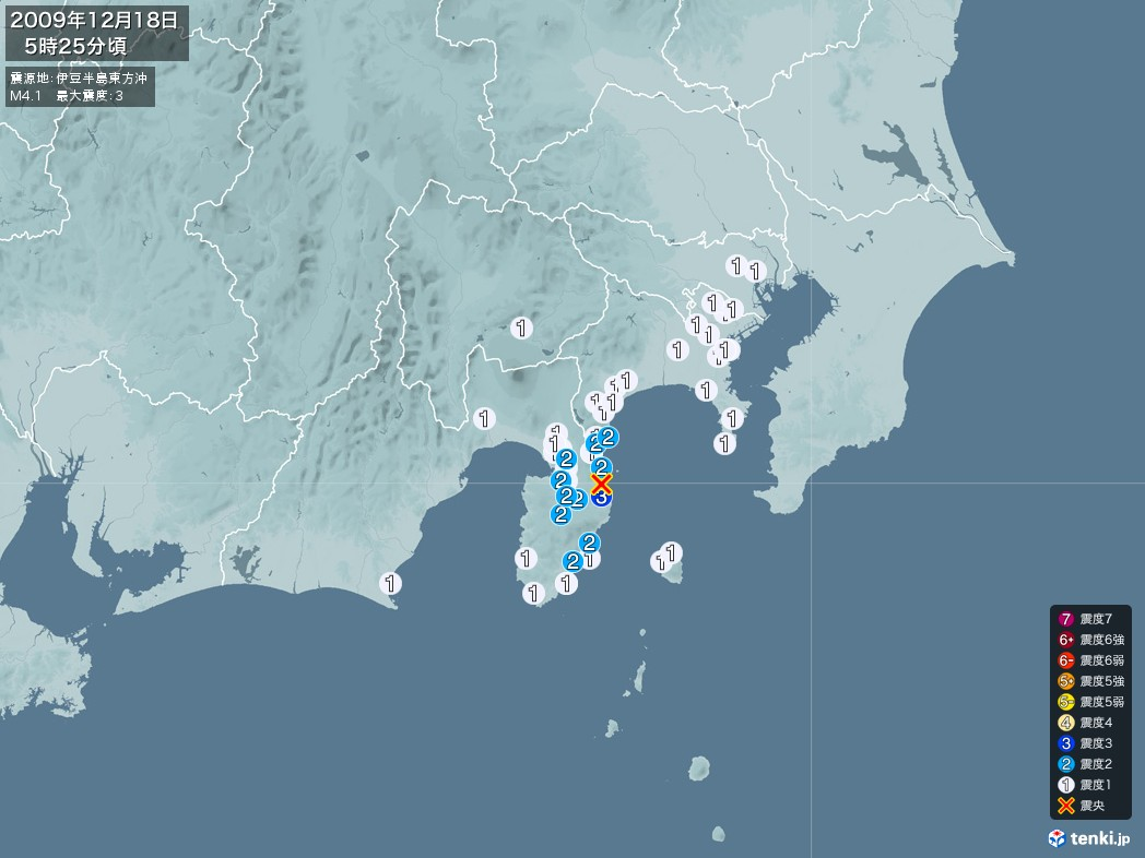 地震情報 2009年12月18日 05時25分頃発生 最大震度:3 震源地:伊豆半島東方沖(拡大画像)