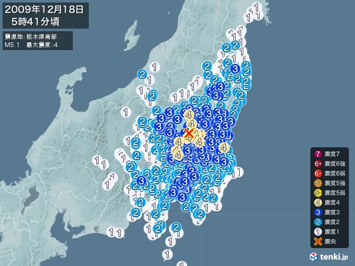 地震情報(2009年12月18日05時41分発生)