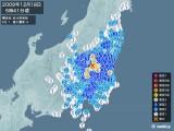 2009年12月18日05時41分頃発生した地震