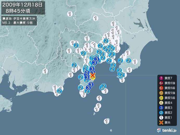 地震情報(2009年12月18日08時45分発生)