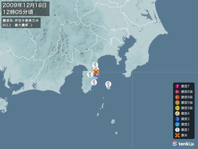 地震情報(2009年12月18日12時05分発生)