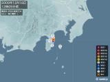 2009年12月18日12時05分頃発生した地震