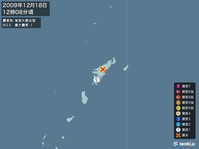 地震情報(2009年12月18日12時08分発生)