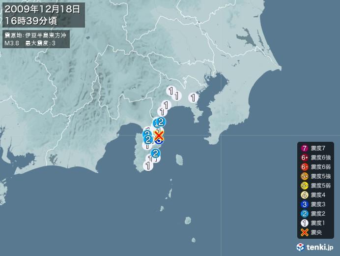 地震情報(2009年12月18日16時39分発生)