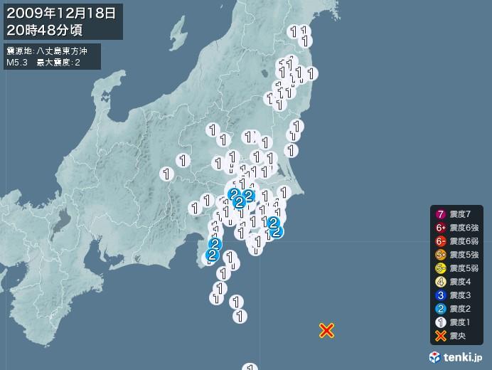 地震情報(2009年12月18日20時48分発生)