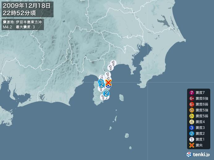 地震情報(2009年12月18日22時52分発生)