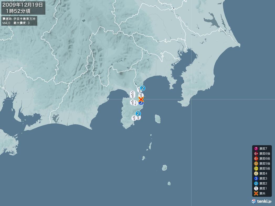 地震情報 2009年12月19日 01時52分頃発生 最大震度:3 震源地:伊豆半島東方沖(拡大画像)