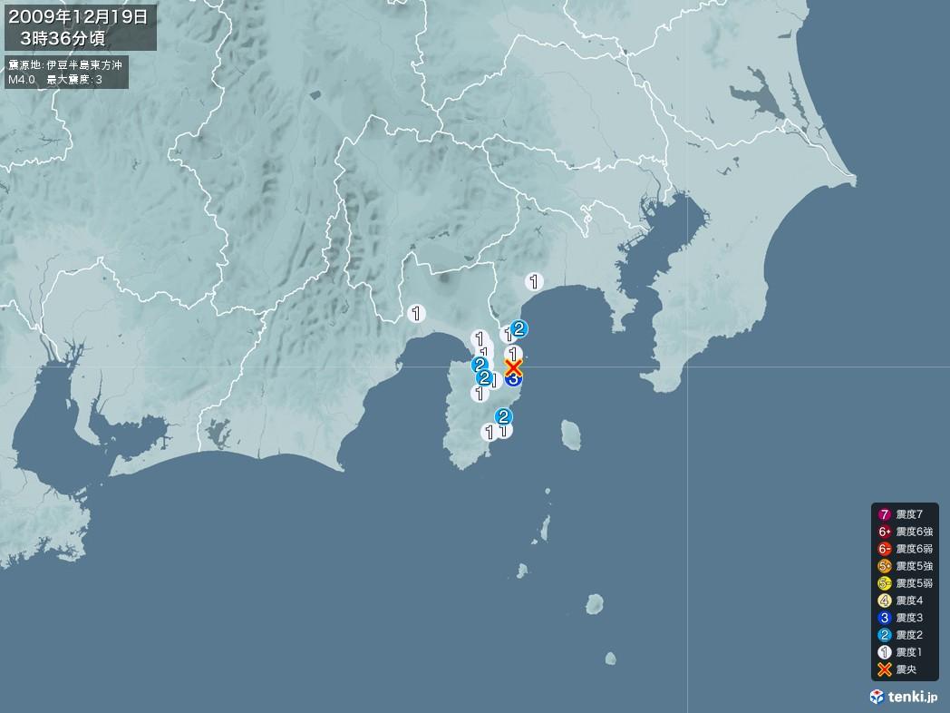 地震情報 2009年12月19日 03時36分頃発生 最大震度:3 震源地:伊豆半島東方沖(拡大画像)