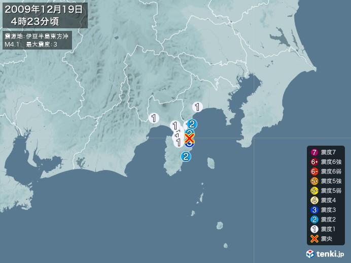 地震情報(2009年12月19日04時23分発生)