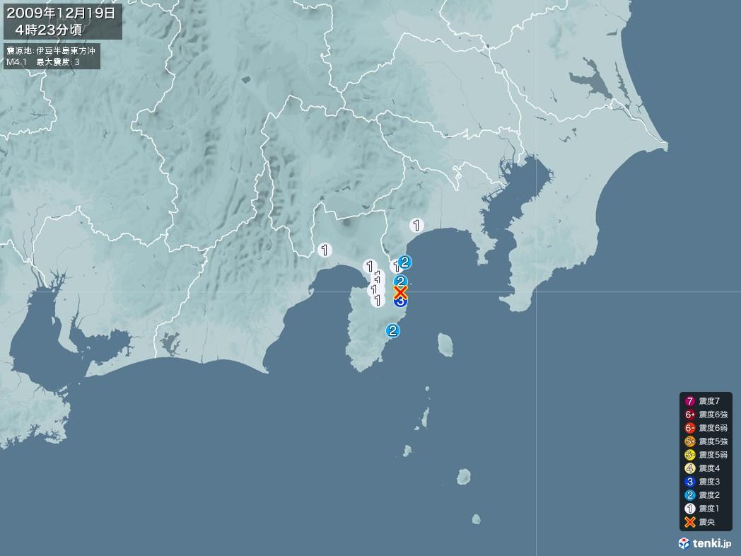 地震情報 2009年12月19日 04時23分頃発生 最大震度:3 震源地:伊豆半島東方沖(拡大画像)