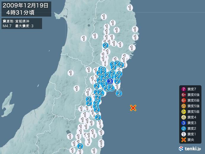 地震情報(2009年12月19日04時31分発生)
