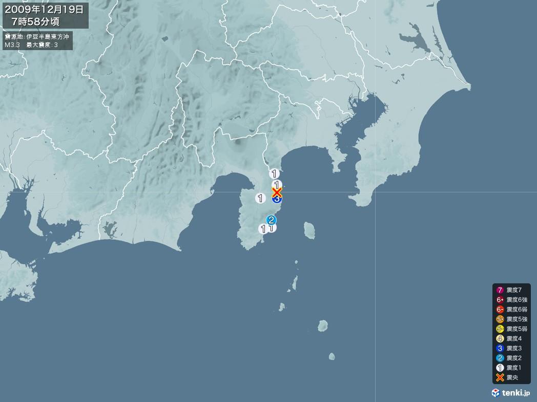 地震情報 2009年12月19日 07時58分頃発生 最大震度:3 震源地:伊豆半島東方沖(拡大画像)
