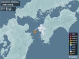 2009年12月19日09時10分頃発生した地震