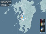 2009年12月19日10時49分頃発生した地震