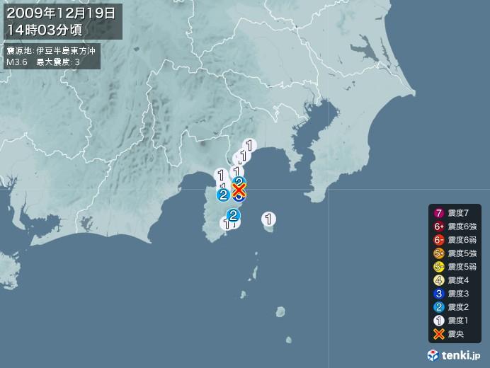 地震情報(2009年12月19日14時03分発生)