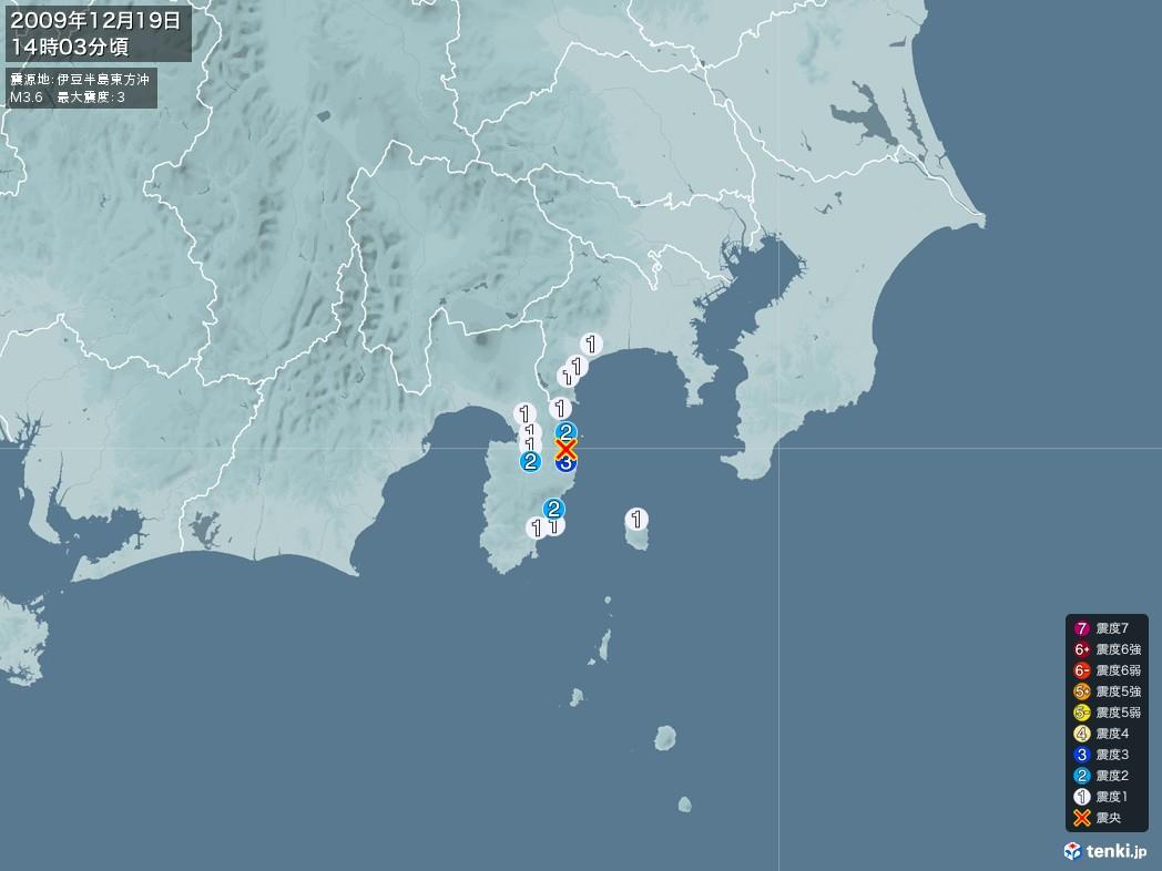 地震情報 2009年12月19日 14時03分頃発生 最大震度:3 震源地:伊豆半島東方沖(拡大画像)