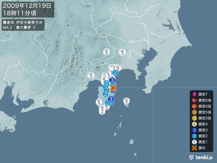 地震情報(2009年12月19日18時11分発生)