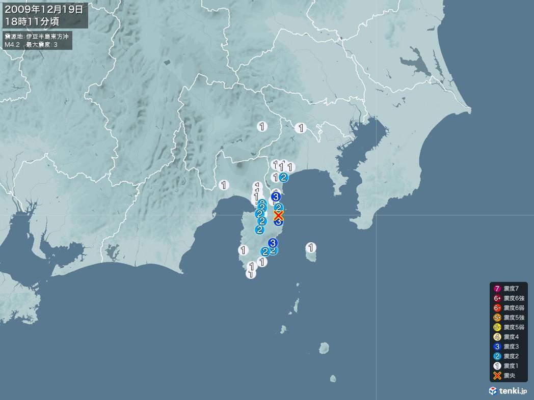 地震情報 2009年12月19日 18時11分頃発生 最大震度:3 震源地:伊豆半島東方沖(拡大画像)