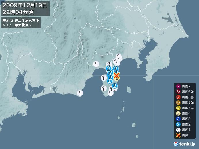 地震情報(2009年12月19日22時04分発生)