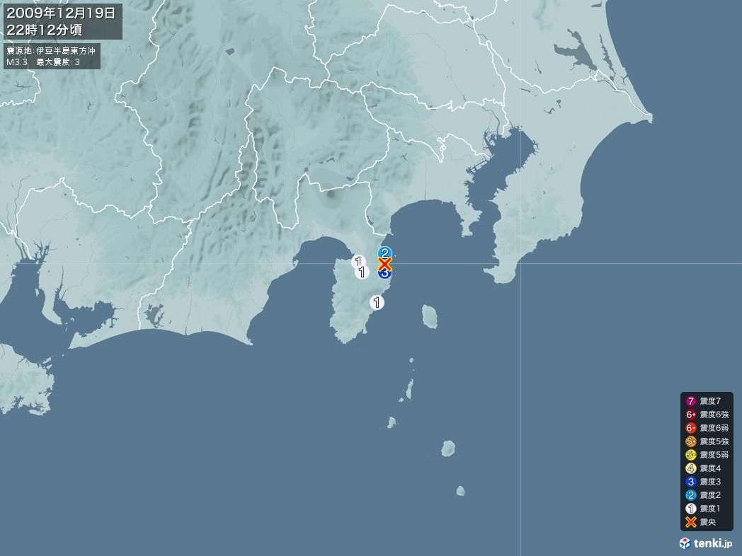 地震情報 2009年12月19日 22時12分頃発生 最大震度:3 震源地:伊豆半島東方沖(拡大画像)