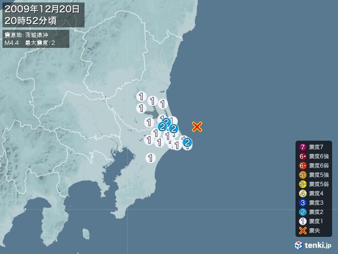 地震情報(2009年12月20日20時52分発生)