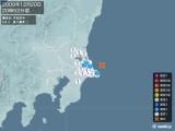 2009年12月20日20時52分頃発生した地震