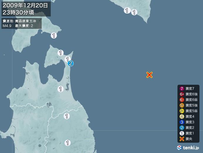 地震情報(2009年12月20日23時30分発生)