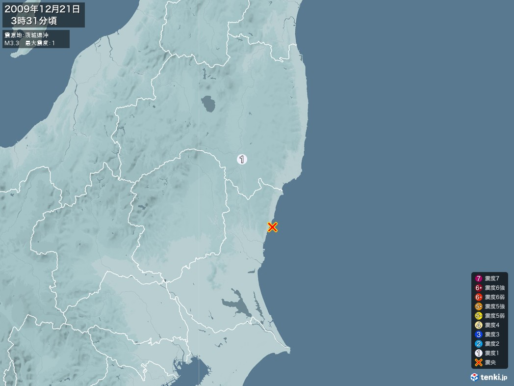 地震情報 2009年12月21日 03時31分頃発生 最大震度:1 震源地:茨城県沖(拡大画像)