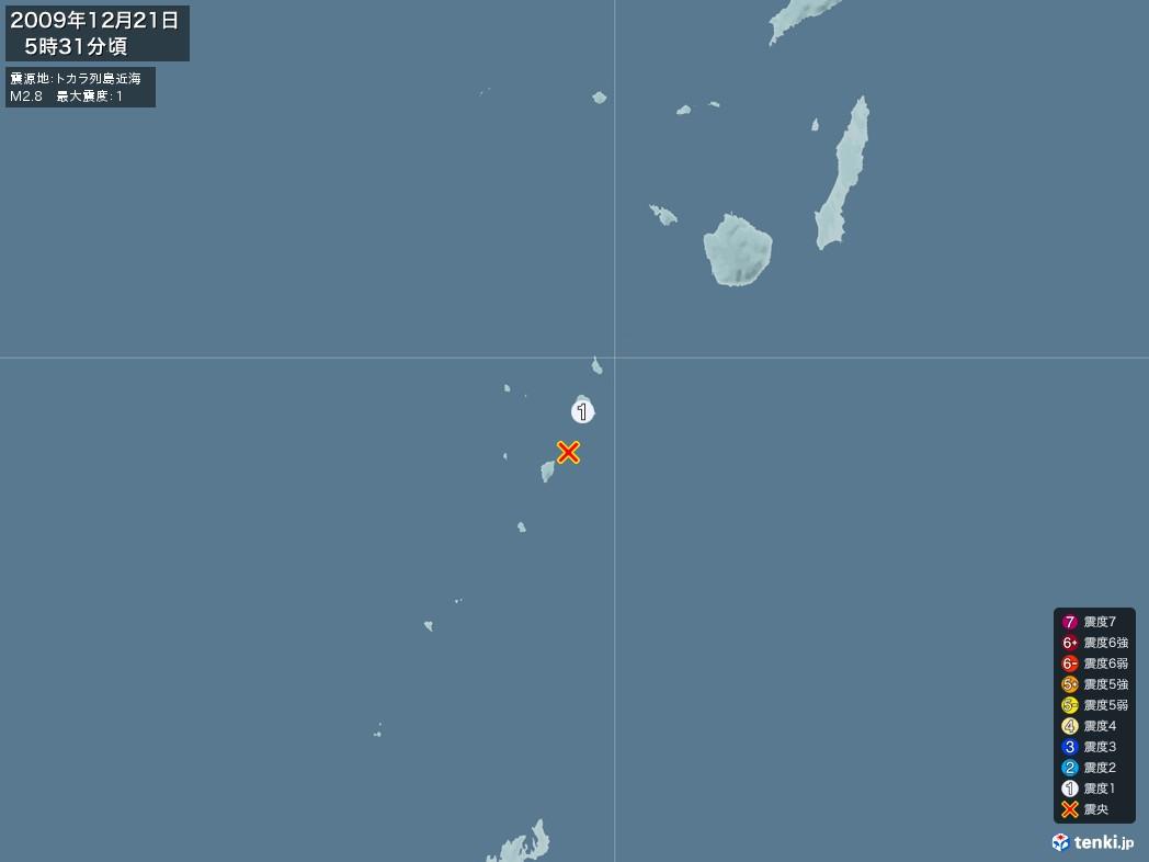 地震情報 2009年12月21日 05時31分頃発生 最大震度:1 震源地:トカラ列島近海(拡大画像)