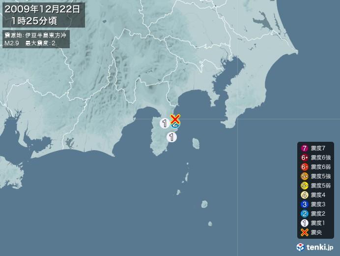 地震情報(2009年12月22日01時25分発生)