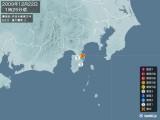 2009年12月22日01時25分頃発生した地震