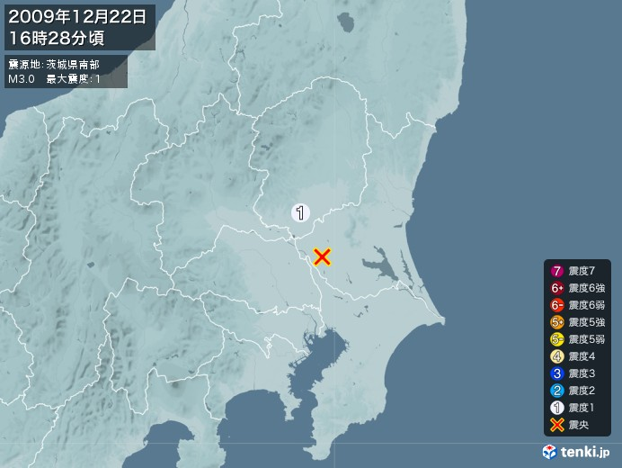 地震情報(2009年12月22日16時28分発生)