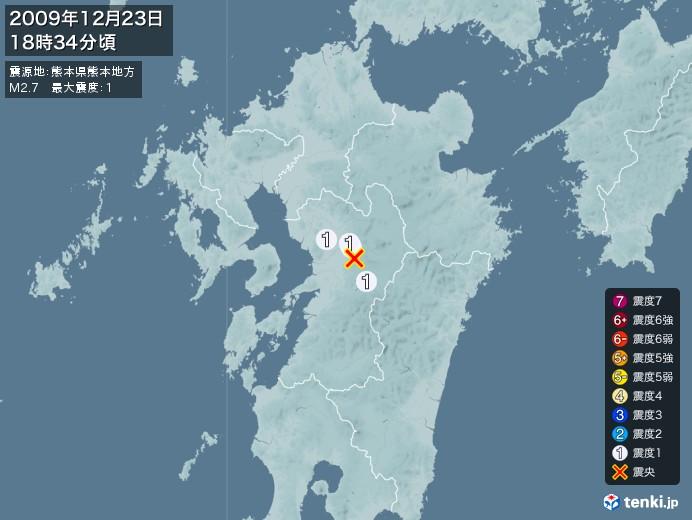 地震情報(2009年12月23日18時34分発生)