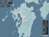 2009年12月23日18時34分頃発生した地震