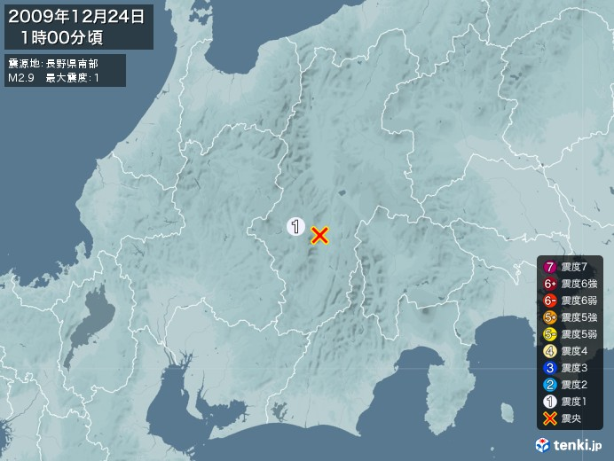 地震情報(2009年12月24日01時00分発生)