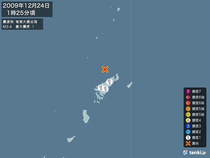 地震情報(2009年12月24日01時25分発生)