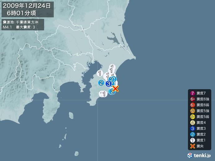 地震情報(2009年12月24日06時01分発生)