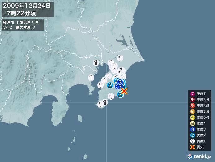 地震情報(2009年12月24日07時22分発生)