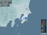 2009年12月24日07時22分頃発生した地震
