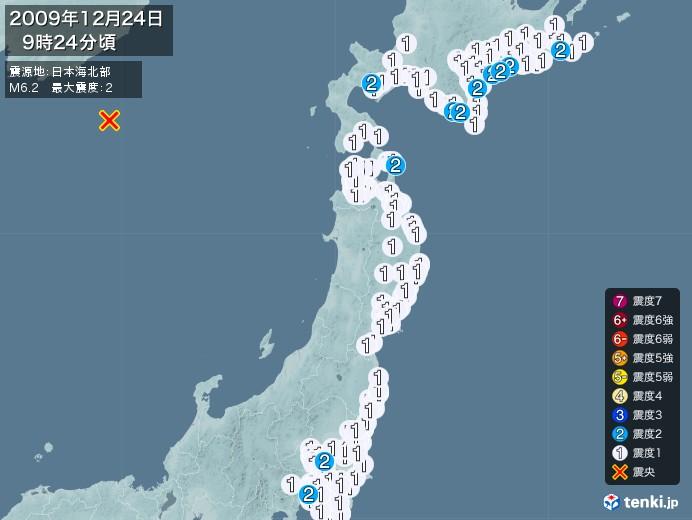 地震情報(2009年12月24日09時24分発生)